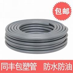 灰色包塑金属软管 防紫外线 防老化 阻燃包塑金属软管