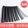 同豐供應優質包塑不鏽鋼軟管 防水防油防塵 阻燃包塑不鏽鋼軟管 3