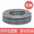 單扣包塑不鏽鋼軟管|光纖保護軟管|黃色包塑軟管 4