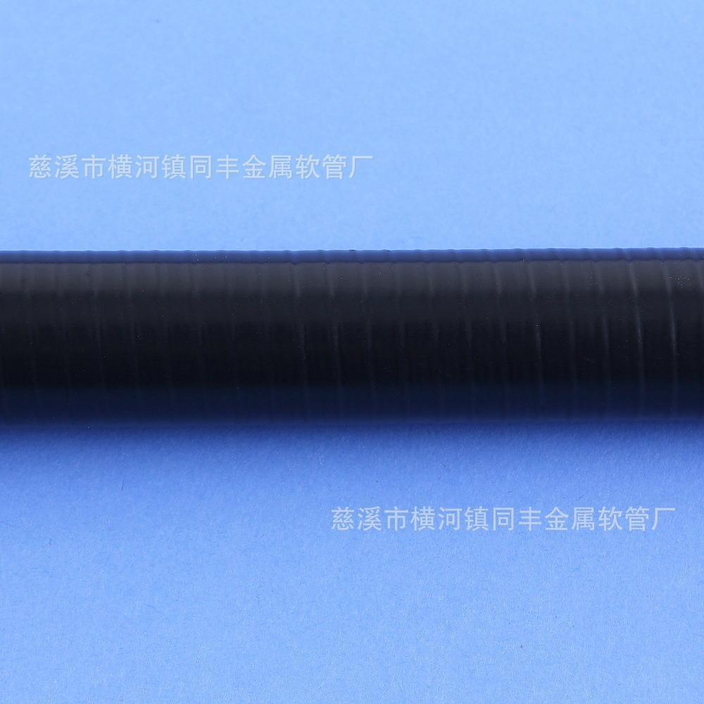 雙扣包塑不鏽鋼軟管 抗拉抗扭優質包塑金屬軟管 2