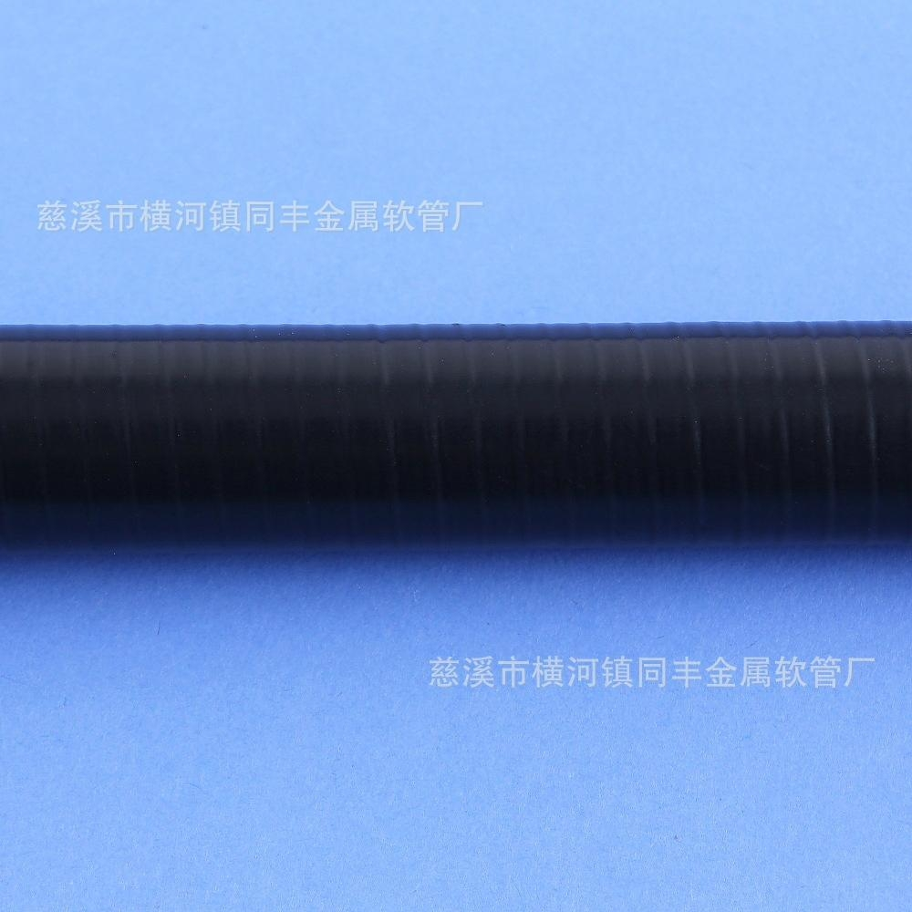 PVC Jacketed Flexible Stainless Steel Conduit  3