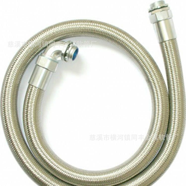 不鏽鋼絲編織防爆金屬軟管  3