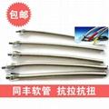小口徑不鏽鋼軟管 3mm-15mm電線保護軟管 3