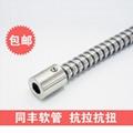 小口徑不鏽鋼軟管 3mm-15mm電線保護軟管 4