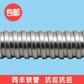 Electronic transmission line core line flexible metal conduit