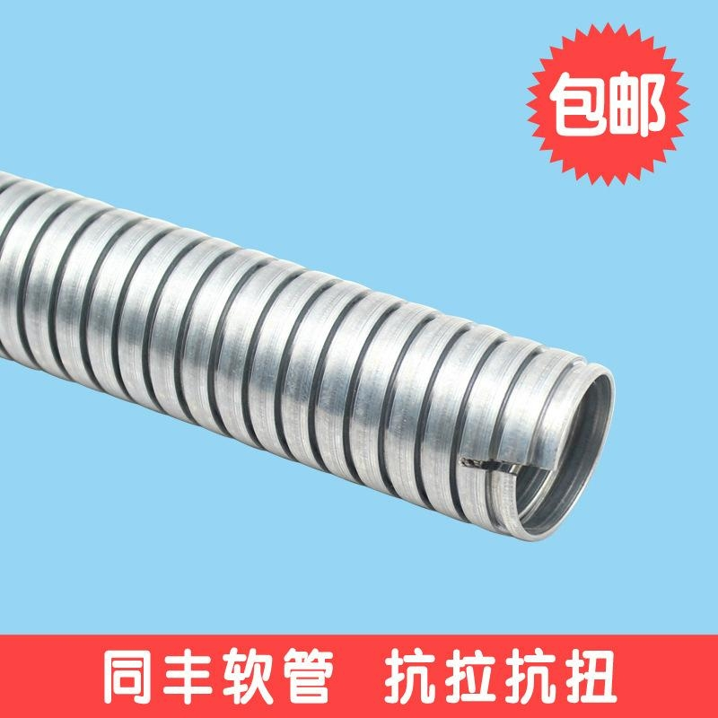 Strip wound small ID flexible metallic conduit,hose for electrical wirings  1