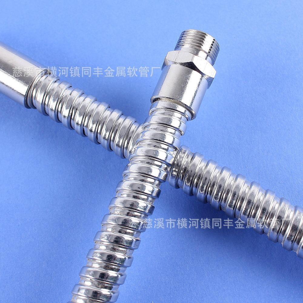 金属软管接头,包塑金属软管接头 2