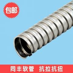 Flexible metal conduit for optic fibers,squarelocked or interlocked