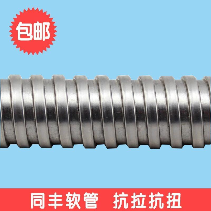 Flexible metal conduit for optic fibers,squarelocked or interlocked  2