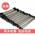 Very strong interlocking Stainless Steel Interlocked Hose  4