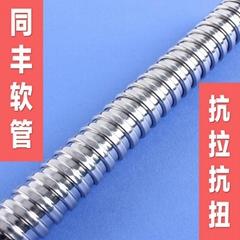厂家供应优质金属软管20 抗拉抗折抗侧压优异      诚信经营