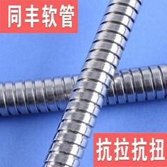 同丰高品质不锈钢蛇皮软管 抗拉抗扭抗折 电线电缆保护金属蛇皮管