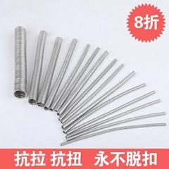 5mm-25mm單扣不鏽鋼軟管 抗拉力好 不會斷 保護電線不會磨損