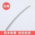 廠家直銷各種規格型號的伸縮不鏽鋼軟管 耐拉耐折 一根頂四根用 2