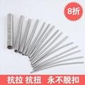 Capillary Armor Stainless Steel Stripwound hose 3