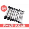 廠家直銷各種規格型號的伸縮不鏽鋼軟管 耐拉耐折 一根頂四根用 5