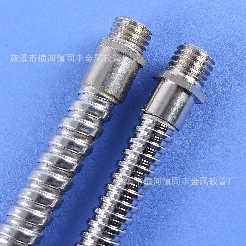 同丰 厂家促销8MM单扣软管带接头 水表专用不锈钢软管 2