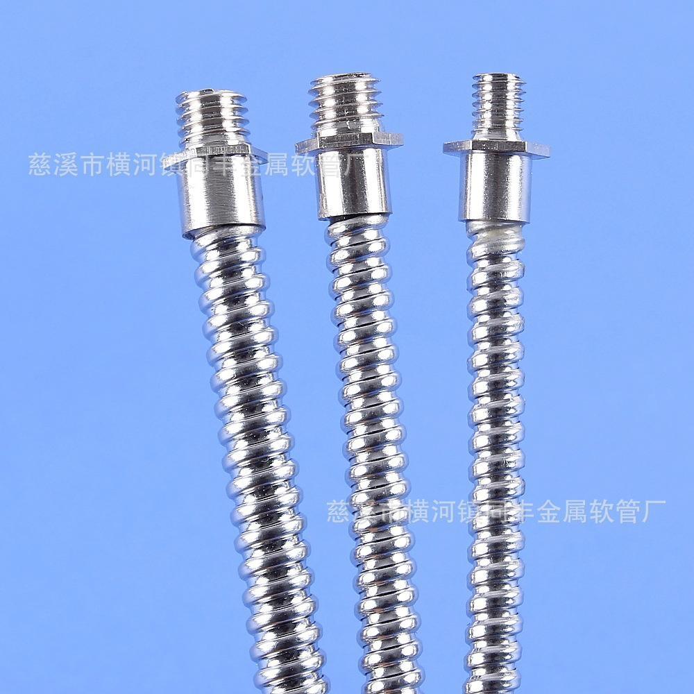 同豐 廠家促銷8MM單扣軟管帶接頭 水表專用不鏽鋼軟管 3