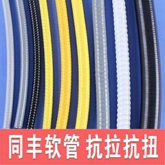 同丰5mm-25mm传感光纤保护软管 黄色包塑金属软管