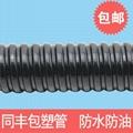 2014新款 同豐廠家直銷 包塑金屬軟管 黃色雙扣包塑金屬軟管 2