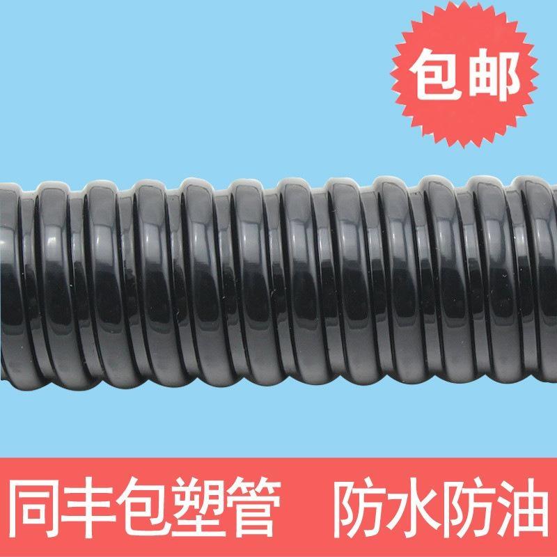 PVC Coated Squarelock Flexible metal conduit  2