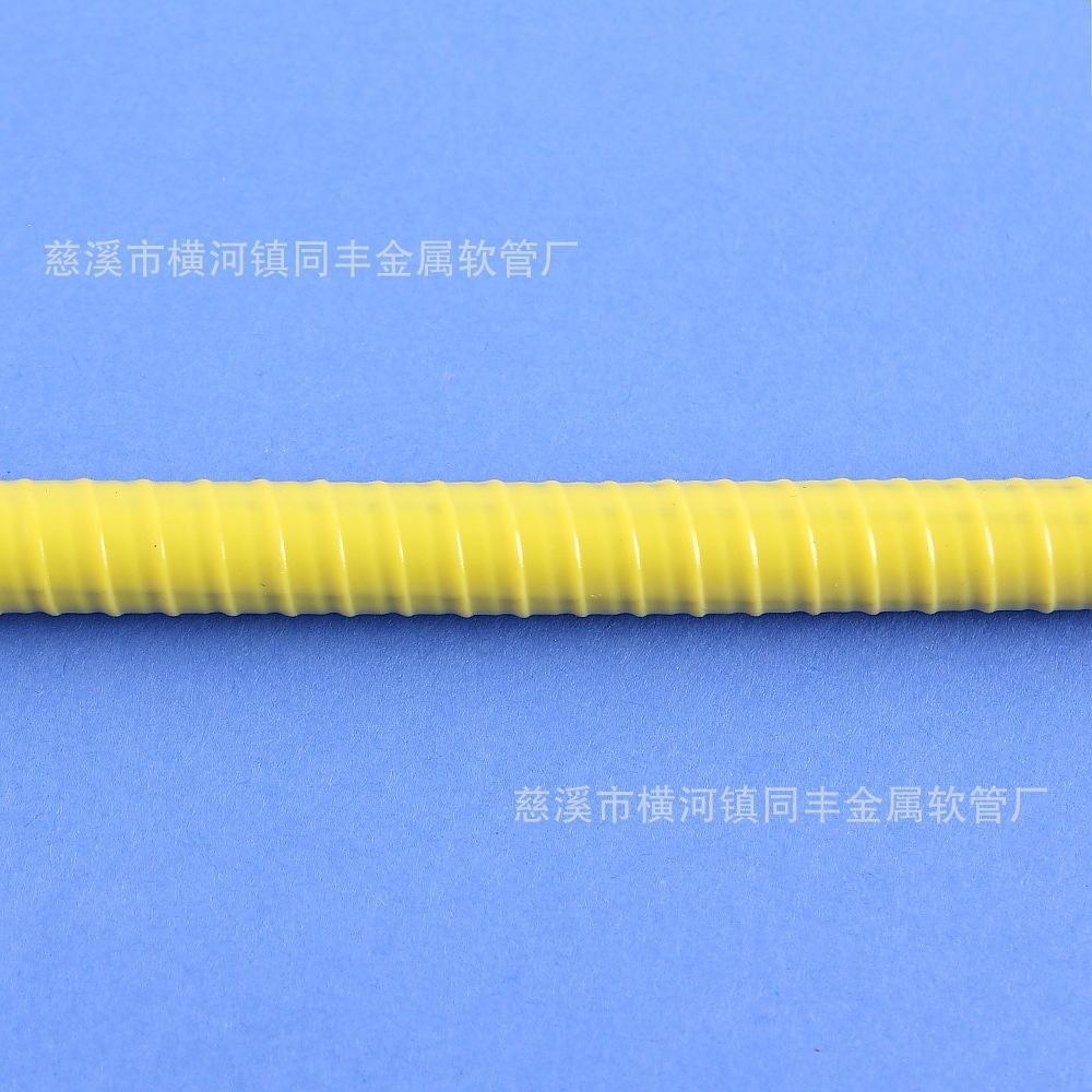 同豐軟管廠家直銷 內徑3mm-25mm 單扣包塑金屬軟管 顏色可選 3