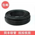 同豐平包塑金屬軟管 款式多樣 防水防油阻燃平包塑金屬軟管 3