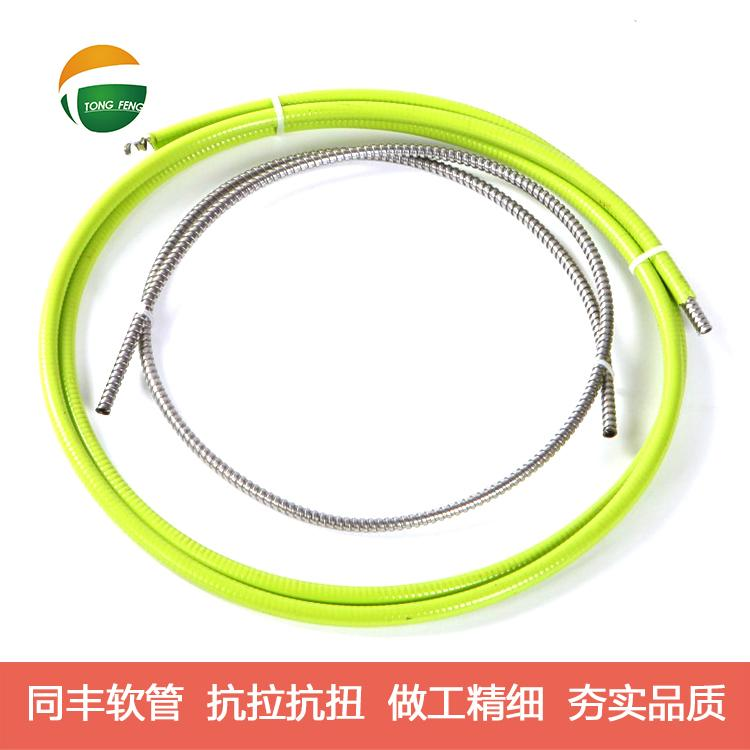 Fiber Protection Tubes, Features and Sheathing Material 8