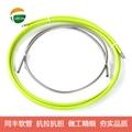 光纖保護軟管|不鏽鋼軟管|光纖保護套管 8