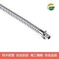超強拉力P3型不鏽鋼軟管