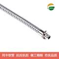 超强拉力P3型不锈钢软管