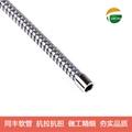 超強拉力P3型不鏽鋼軟管 2
