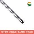 Superior Tensile Strength Flexible stainless steel conduit