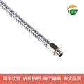 超強拉力P3型不鏽鋼軟管 6