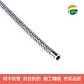 超強拉力P3型不鏽鋼軟管 9