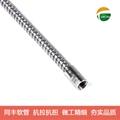 超強拉力P3型不鏽鋼軟管 8