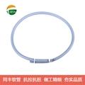 超強拉力P3型不鏽鋼軟管 10