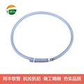 Superior Tensile Strength Flexible stainless steel conduit 10