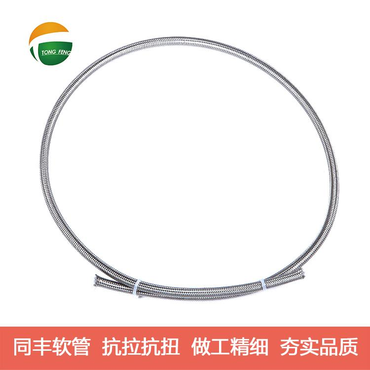 Superior Tensile Strength Flexible stainless steel conduit 13