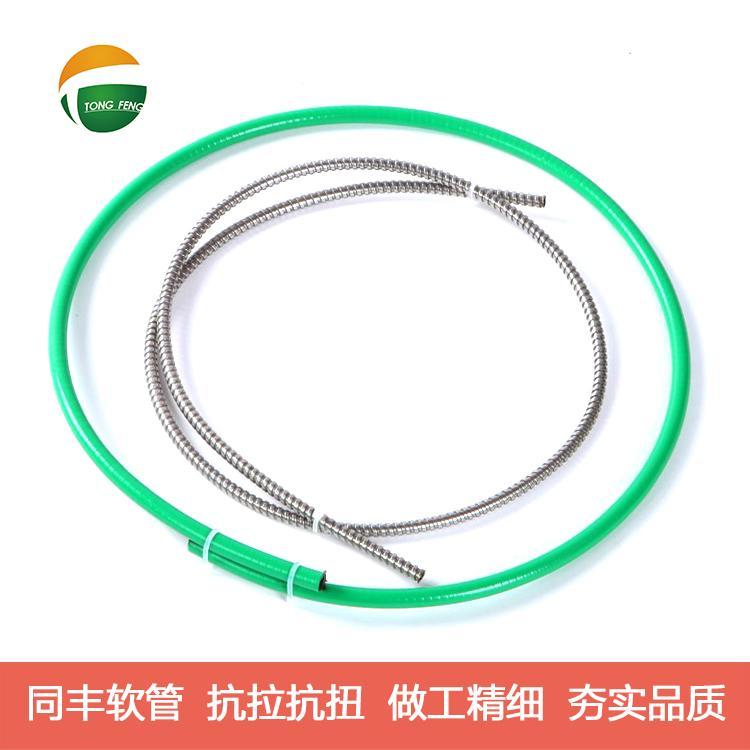 超強拉力P3型不鏽鋼軟管 16