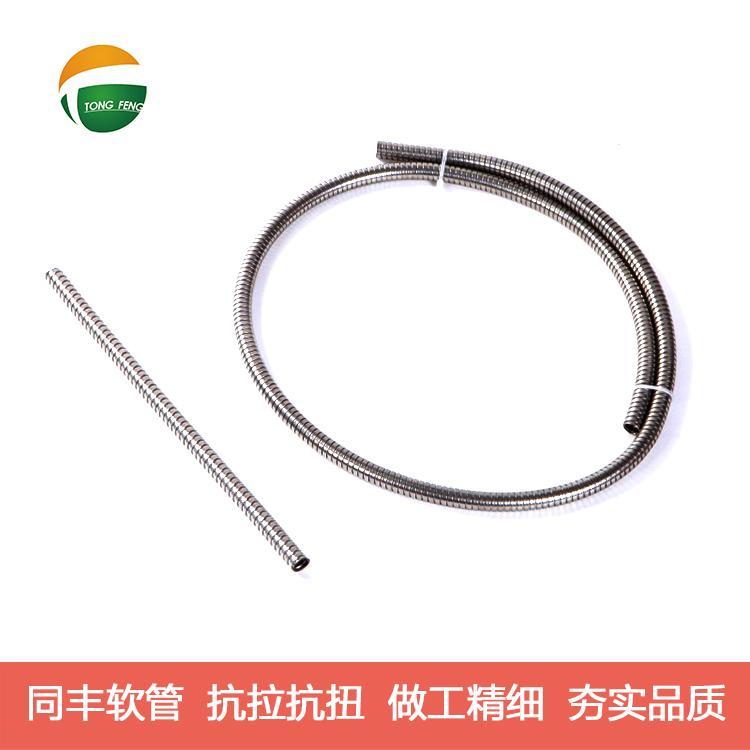 SquareLocked Stainless Steel Flexible Conduit  12