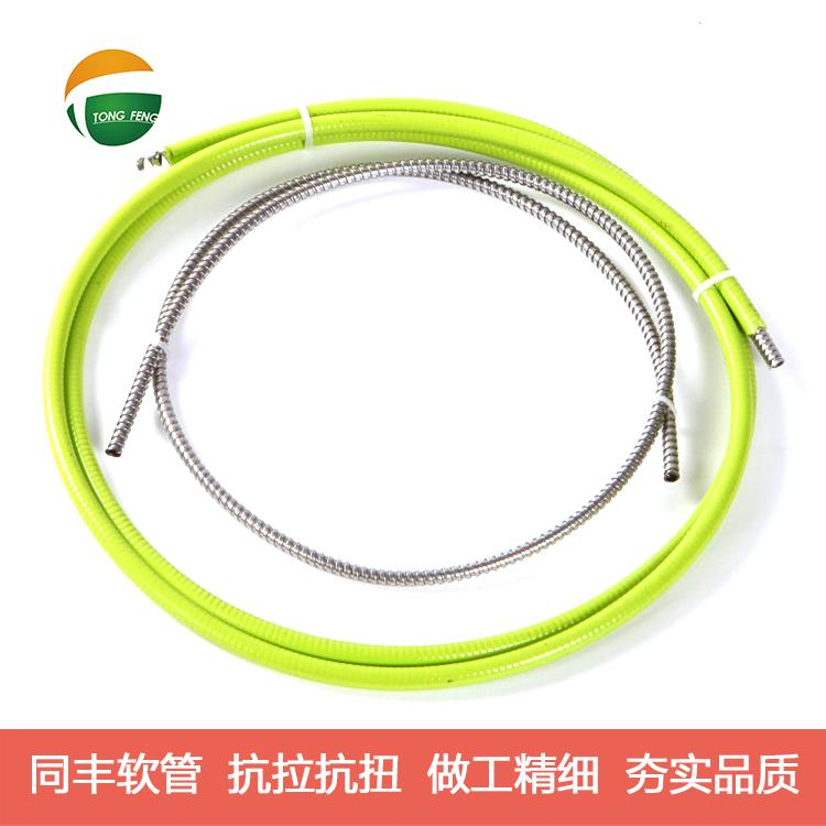 Flexible stainless steel tubes for protection sensitive Laser Fiber Optic cables 7