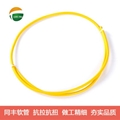 Flexible stainless steel tubes for protection sensitive Laser Fiber Optic cables 8