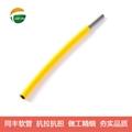 光纖保護不鏽鋼軟管 11