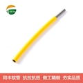 Flexible stainless steel tubes for protection sensitive Laser Fiber Optic cables 11