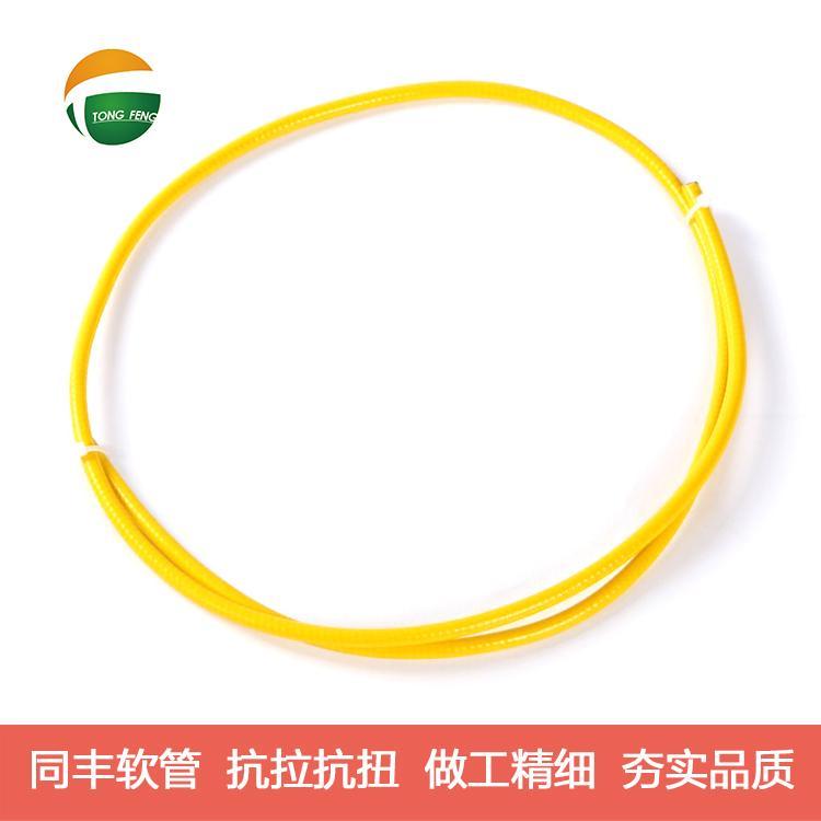 外徑5mm單扣不鏽鋼軟管 不鏽鋼穿線軟管 7