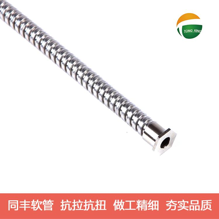 TongFengflex micro Conduit range of small bore flexible conduit  7