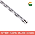 TongFengflex micro Conduit range of small bore flexible conduit