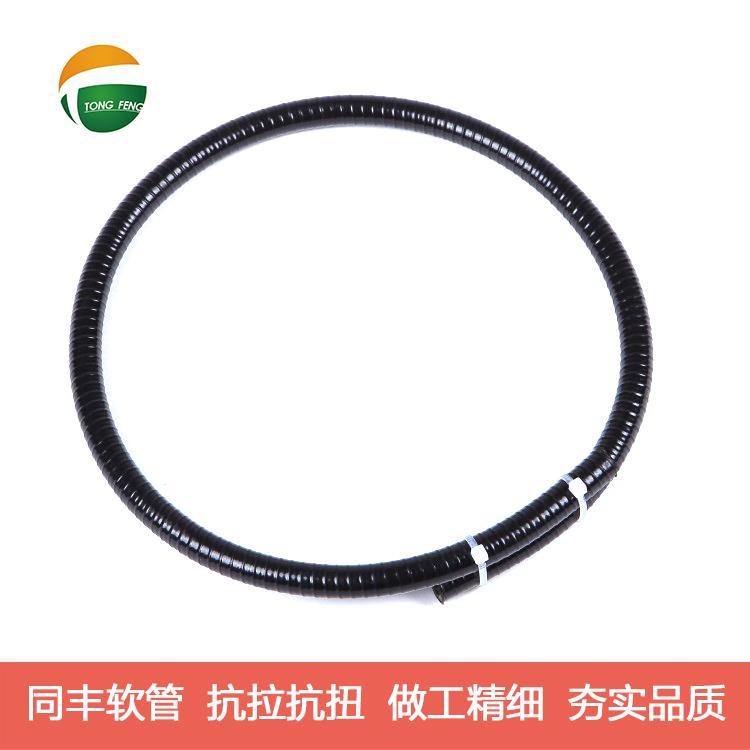TongFengflex micro Conduit range of small bore flexible conduit  8