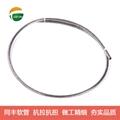 超好彎曲性能電線保護軟管 單扣雙扣不鏽鋼軟管 6